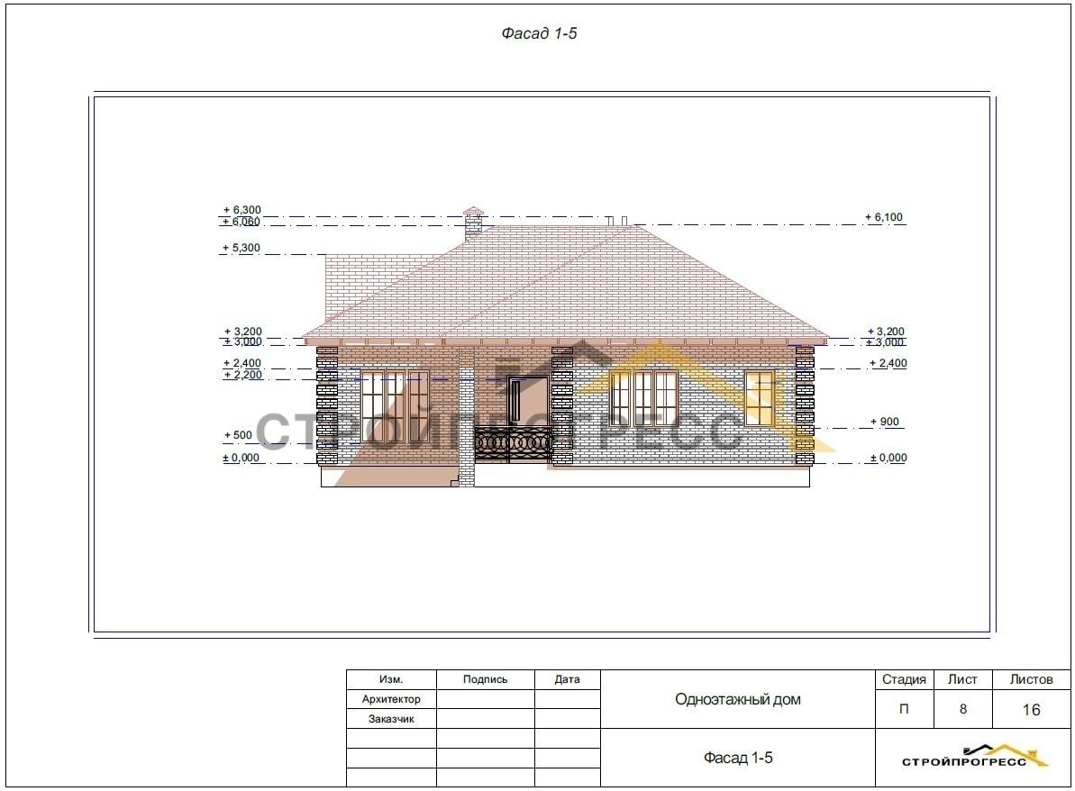 О проектах небольших домов., изображение №5