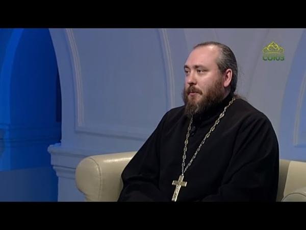 Беседы с батюшкой 25 сентября 2020 Учимся спасению Священник Алексий Дудин