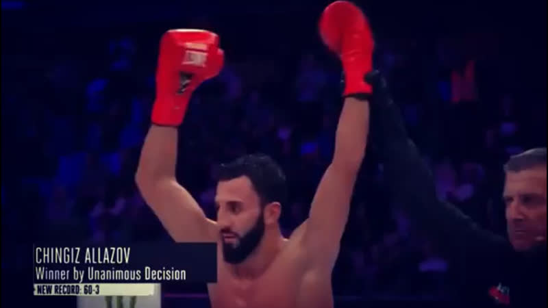 Чингиз Аллазов победа на bellator kb