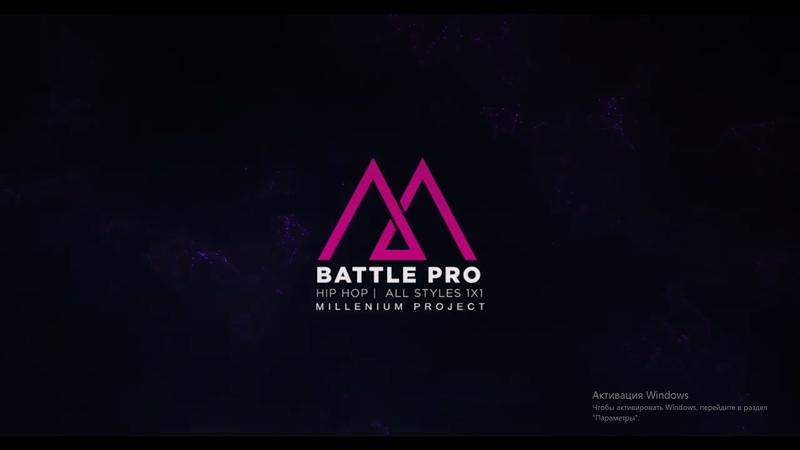 Battle M ALL STYLES 1 2 Archin vs Misha Metelkov vs Singa