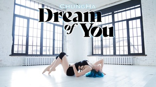 [BOOMBERRY]CHUNG HA(청하) - Dream of You (with R3HAB) dance cover