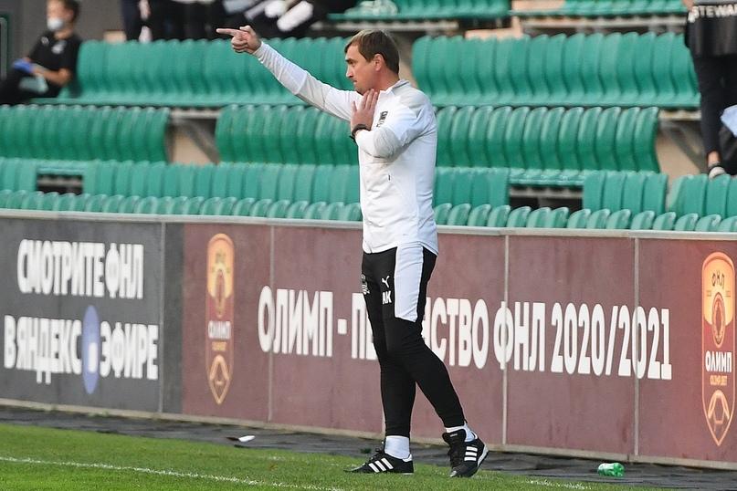 ФНЛ. 14-й тур. «Чертаново» – «Краснодар-2»: перед матчем, изображение №6