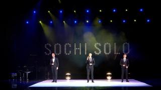 Проект для школьников «Музыкальная экспедиция on-line»: вокальный проект «Сочи Соло»