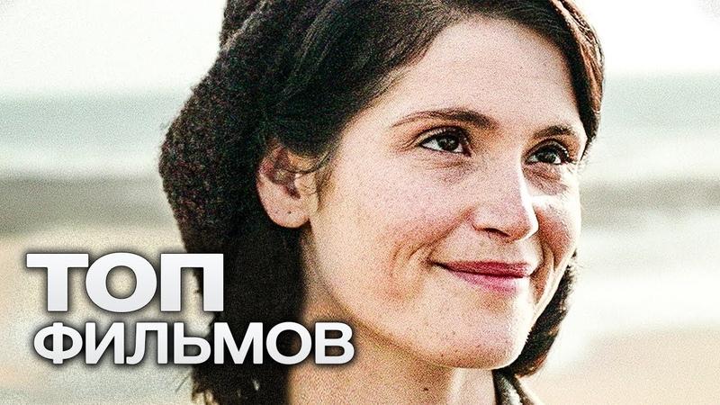10 ФИЛЬМОВ С УЧАСТИЕМ ДЖЕММЫ АРТЕРТОН
