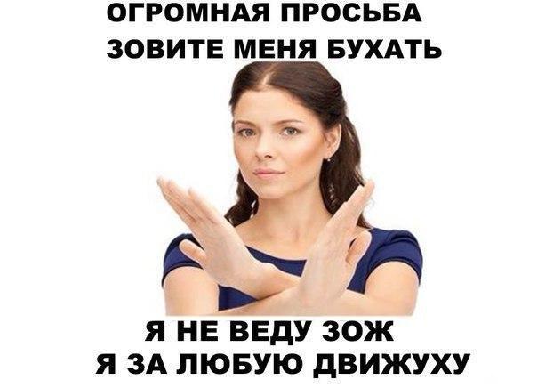 картинка пожалуйста не зовите меня иосифович попросил