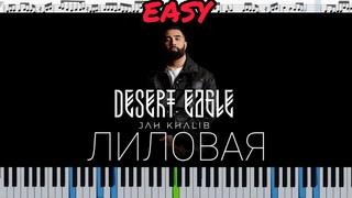 Jah Khalib – Лиловая (кавер на пианино + ноты) EASY