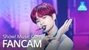 [예능연구소 직캠] AB6IX - BREATHE (LEE DAE HWI), 에이비식스 - BREATHE (이대휘) @Show Music core 20190601