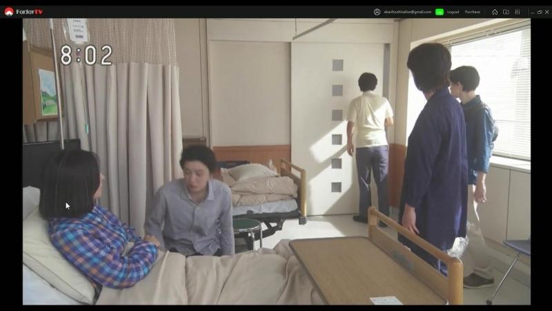 912 連続テレビ小説 半分、青い。(141)「風を知りたい!」「NHK asadora Hanbun, Aoi」