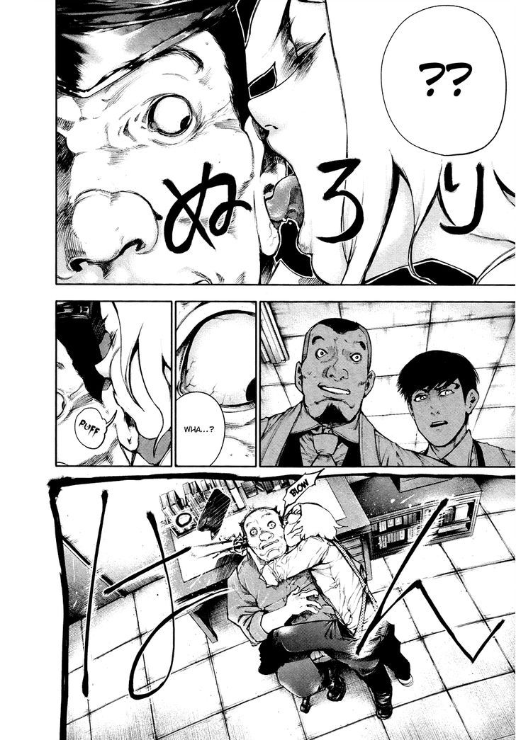 Tokyo Ghoul, Vol.5 Chapter 48 Ear Bone, image #16
