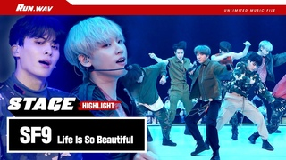 SF9 'Life Is So Beautiful ()'   !