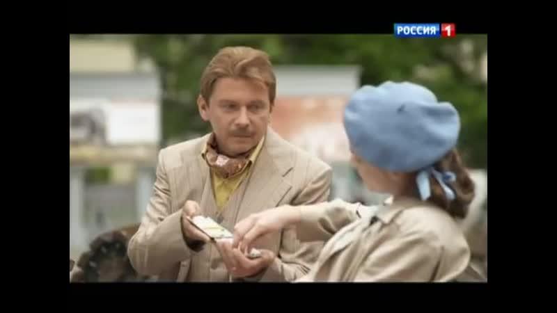 Бедные родственники Серия 5 2012 @ Русские сериалы