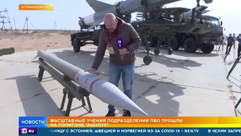 НАТО стоит беспокоиться На полигоне Ашулук прошли военные учения