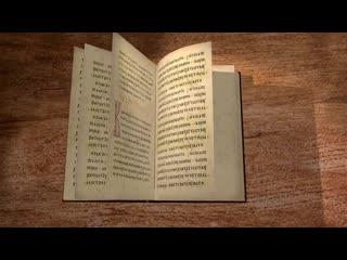 Второе Послание Петра. Глава 1. Протоиерей Олег Стеняев. Новый Завет. __ 07 фев 2020