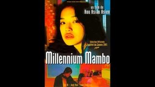 Millennium Mambo (2001) HD Streaming vostfr