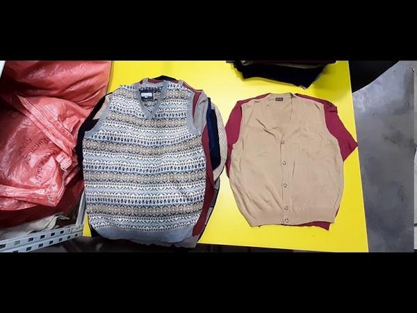 Пуловеры мужские крем It SIT 2 MAGLIE UOMO INV CREMA М 94
