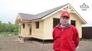 Построить свой дом вместо бытовки. Как Теремъ построил садовый дом Витязь 2!