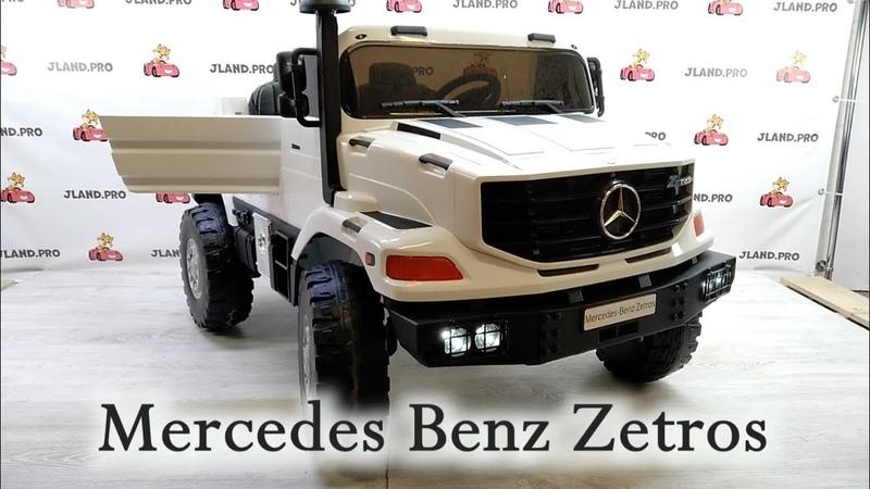 Детский полноприводный электромобиль Mercedes Benz Zetros — Обзор