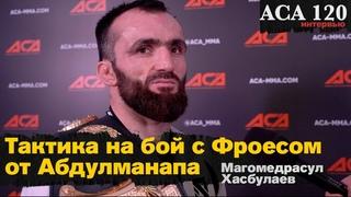 Хасбулаев задушил Фроеса и стал чемпионом / Интервью после титульного боя ACA 120