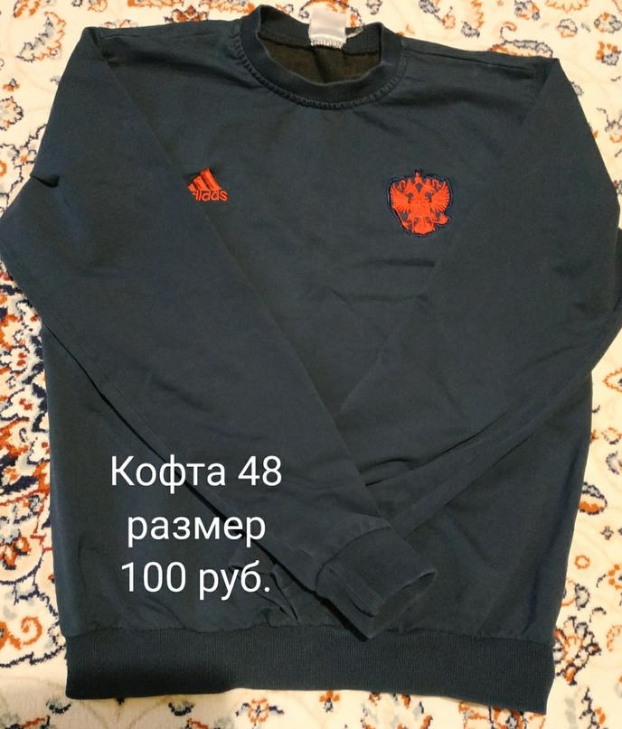 Купить вещи очень хорошем состоянии | Объявления Орска и Новотроицка №9055
