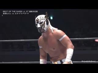 Бест оф зе Супер Джуниор 27: Хирому Такахаши vs. Эль Десперадо