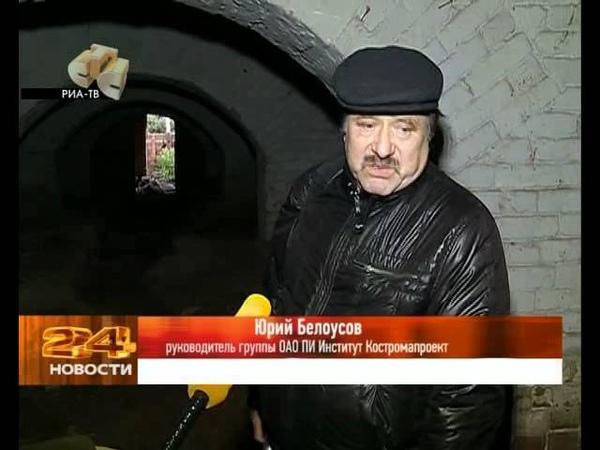 В Рыбинске отремонтируют Лоцманскую биржу flv