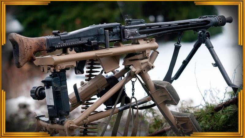MG 42 Пила Гитлера Лучший пулемет Второй мировой
