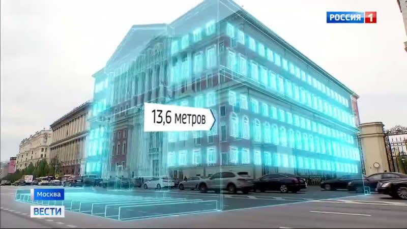 Вести Москва Сезон 1 Грандиозные переезды в столице как и зачем передвигают дома