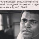 Личный фотоальбом Kemran Gamidov