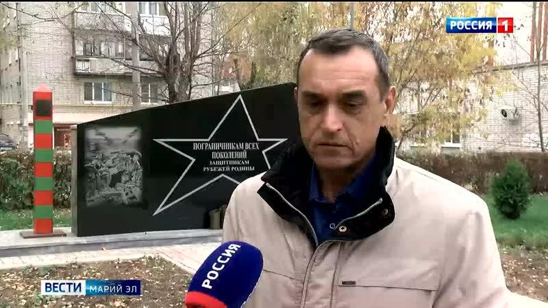В Новоторъяльском районе ветераны пограничники привели в порядок могилу товарища