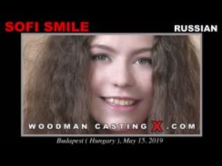 WoodmanCastingX - Sofi Smile