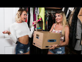 Emma Hix, Adria Rae - Moms Closet Strap-On