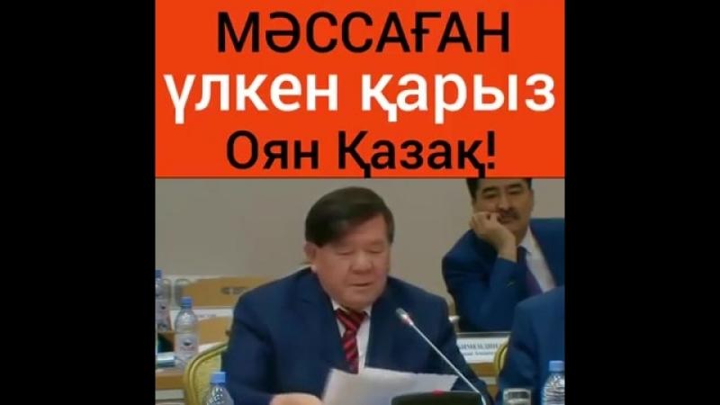 Государственный долг Казахстана 153 5 Миллардов долларов Назарбаев должень выплатить из своего кармана