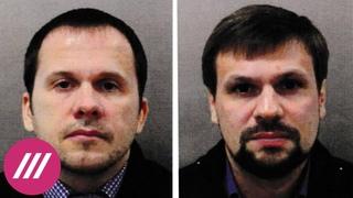 «Новые приключения» Петрова и Боширова. Что известно о шпионском скандале в Чехии