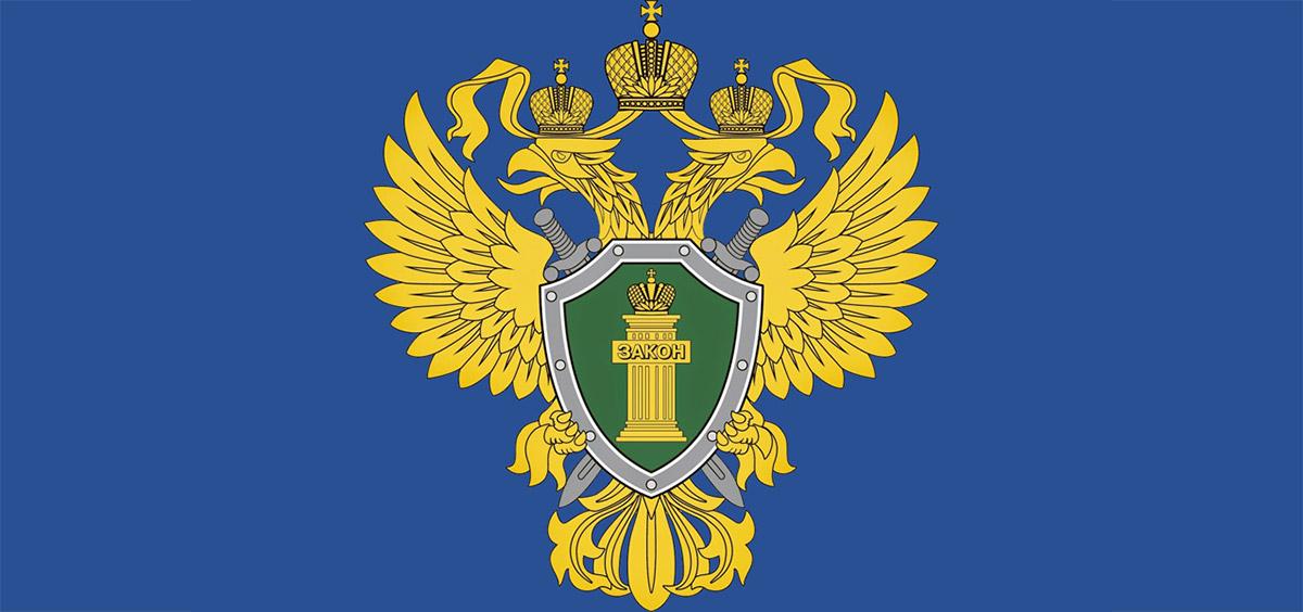 Петровские предприниматели могут обратиться за помощью к областному прокурору