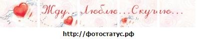 фото из альбома Любы Попывановой №12