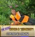 Личный фотоальбом Сергея Бычкова