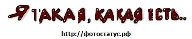 фото из альбома Любы Попывановой №1