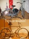 Фотоальбом Ильи Кулешова