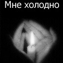 Фотоальбом Александры Сель