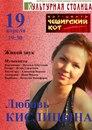 Фотоальбом Светланы Кислицыной