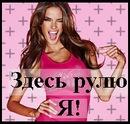 Персональный фотоальбом Кристиночки Гордеевой