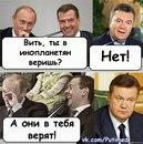 Персональный фотоальбом Андрея Воронюка
