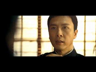 ИпМан 2 хороший фильм смотреть до конца в главной роли мастер у брюс ли.