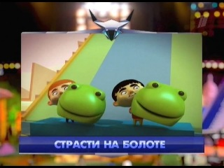 Большие гонки 7 сезон 7 выпуск 2010