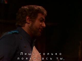 """опера """"Кармен""""  Образцова, Доминго, дир. Карлос Клайбер, реж. Дзефирелли"""