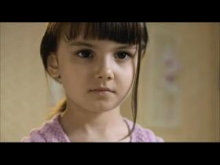 Социальная реклама о плохом отношении к детям
