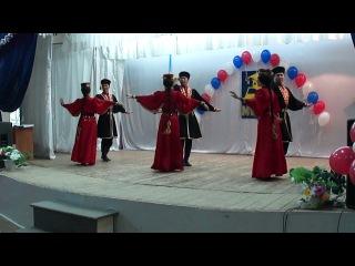Выступление ансамбля Ойрат на вручение у Калмыцкого Филиала Московской Открытой Социальной Академий (народный танец Чичирдык)
