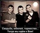 Личный фотоальбом Дениса Лаврентьева