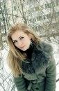 Фотоальбом Марины Бересневой