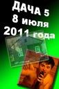 Личный фотоальбом Антошы Васёва